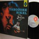 '59 THEODORE BIKEL Sings More Jewish Folk Songs LP with Booklet