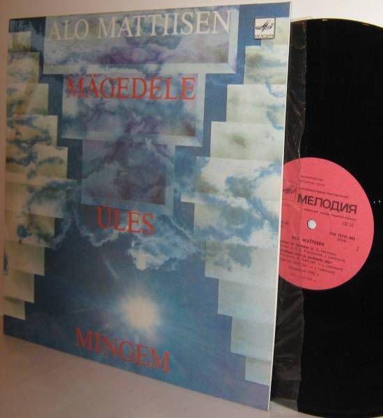 '90 ALO MATTIISEN LP Mingem Ules Magedele Mint Minus Estonia USSR Pressing