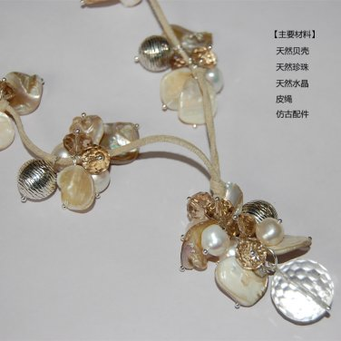 J47  Natural Mother of Pearl Chips Necklace
