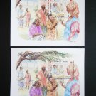 Norway - Somalia joint issue, 2 s/s, MNH**