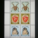 Isle of Man 1980, s/sheet, MNH**