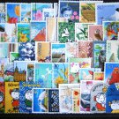 Japan. 50 beautiful used stamps.