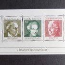 Germany BRD 1969, s/sheet, MNH**