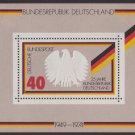 Germany BRD 1974, s/sheet, MNH**