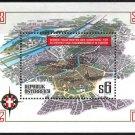 Austria 1986, s/sheet, MNH**