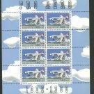 Switzerland 1988, s/sheet, MNH**