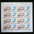 Spain 1983, s/sheet, MNH**