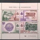 Spain 1981, s/sheet, MNH**