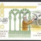 Spain 1986, s/sheet, MNH**