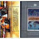 Yugoslavia 1989, 2 s/sheet, MNH**