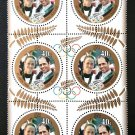New Zealand 1996, s/sheet MNH**