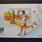 Spain 1987, s/sheet, MNH**