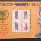 Vatican 1989, s/sheet, MNH**