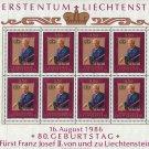 Liechtenstein 1986, s/sheet, MNH**