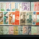 French New Caledonia, mint / used.