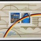 Germany BRD 1990, s/sheet, MNH**