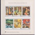 Portugal 1988, s/sheet, MNH**