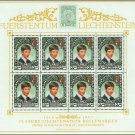 Liechtenstein 1987,  MNH**