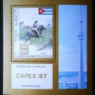 Cuba 1987, s/sheet   MNH**