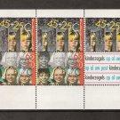 Nederland 1981, s/sheet, MNH**