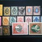 Russia. 1866, 1884, e.t.c mint / used