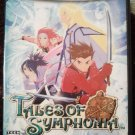 Tales of Symphonia  (Nintendo GameCube, 2004) COMPLETE