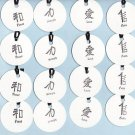 Set of 16 Oriental Design Gift or Hang Tags