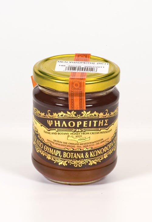 GREEK Cretan pure Thyme Honey from Psiloritis Mountain crete 250gr