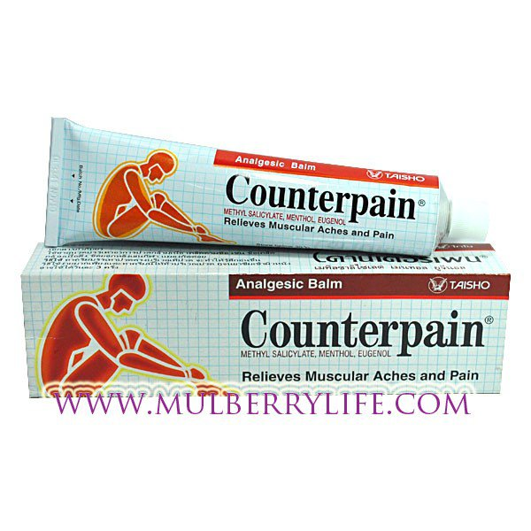 Counterpain Analgesic Hot Warm Balm Pain Relief tube of 100g