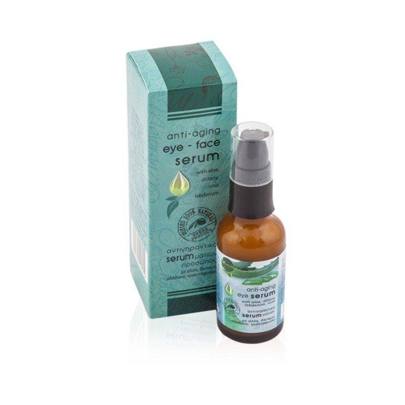 Serum anti-aging facial with aloe and Aladanos (BioAroma) 30ml