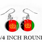 AFGHANISTAN AFGHANI Flag FISH HOOK CHARM Earrings