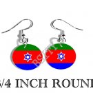 Bnei Menashe Menasseh Flag FISH HOOK CHARM Earrings