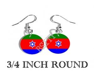 Bnei Menashe Menasseh Flag FISH HOOK CHARM Earrings