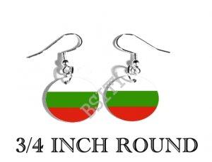 Bulgaria Bulgarian Flag FISH HOOK CHARM Earrings