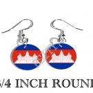 CAMBODIA CAMBODIAN Flag FISH HOOK CHARM Earrings