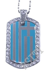 GREECE GREEK FLAG Iced Out CZ BLING Charm Dog Tag