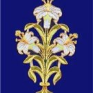 "A Catholic Vestment Applique Lily Symbol 13"" x 7 1/2"" Inches  NEW"