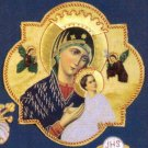 "Virgin Mary Perpetual Help Embroidered Gold Metallic Vestment  Applique 9"" x 9"