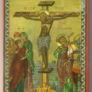 "Catholic Picture Print Wood Plaque Crucifixion of Jesus Gold Stamped 3.5""x2.75"""