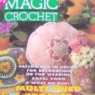Magic Crochet - FARM-COUNTRY HOME DECOR - April 1994 - 89