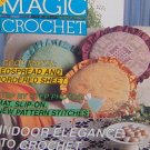 Magic Crochet - INDOOR ELEGANCE TO CROCHET - December 1991 - 75