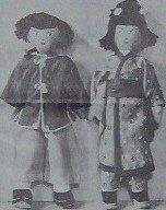 Vintage - ORIENTAL DOLLS - Boy & Girl Pattern