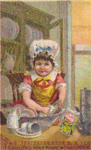 IVORINE Trade Card, ca. 1880's, TC9