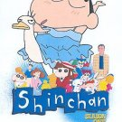 Shin Chan - Season 1, Part 2 (DVD, 2008, 2-Disc Set)