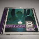8 Great Hits by Various Artists (CD, Nov-2004, Forefront Records) BRAND NEW