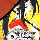 Outlaw Star - Vol. 3 (DVD, 2001, 2-Disc Set)