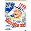 Yankee Doodle Dandy (DVD, 2003, 2-Disc Set, Two-Disc Special Edition) BRAND NEW