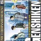 Genshiken: The Society for the Study of Modern Visual Culture - Volume 1:...