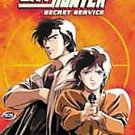 City Hunter: Secret Service (DVD, 2002) BRAND NEW