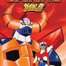 Gaiking: The Movie Collection (DVD, 2013, 2-Disc Set)